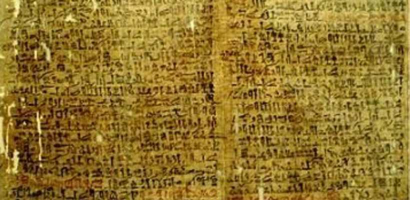 DedidiDjed-Sneferu e il papiro di Westcar